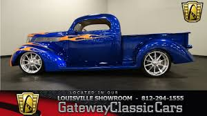 1937 Ford Phantom | Gateway Classic Cars | 1133-LOU