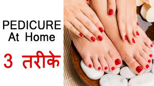 Pedicure Sinks For Home by Pedicure At Home प र क द खभ ल क स कर
