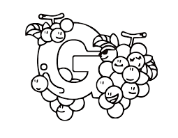 Printable Letter G Kiddy Coloring Page From FreshColoring