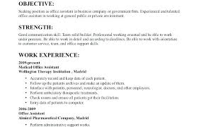 Resume Objective Examples Customer Service Awesome Good