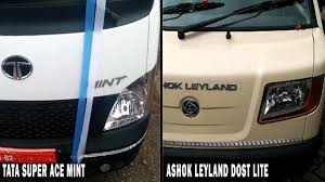 Mini Truck Comparison Between Ashok Leyland Dost Lite And Tata Super ... Truck Trends 1ton Challenge Fuel Economy And Dyno Tailgate Lifts Bed Dump Kits Northern Tool Equipment 2018 Chevrolet Silverado 3500 Ford F350 Ram Which Won Every Fullsize Pickup Ranked From Worst To Best A Comparison Of Maintenance Costs Ram Characteristics New Why Are Commercial Grade F550 Or 5500 Rated Lower On Power The Competitors 1500 Vs 2500 Medlin Towing With Half Ton Truck Ford F150 Youtube Compared 2019 Chevy 53l 62l V8 First Tow Review 12ton Shootout 5 Trucks Days 1 Winner Medium Duty