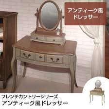 Vanity Dresser Set Accessories by Lumos Rakuten Global Market Dresser Vanity Console Table Set