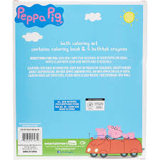 Crayola Bathtub Fingerpaint Soap By Play Visions by Amazon Com Peppa Pig Bath Coloring Set Sports U0026 Outdoors
