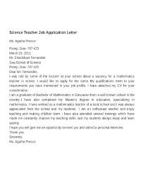 Sample Cover Letter Teaching Job Letters For Jobs Design Examples Of