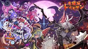 Final Fantasy Theatrhythm Curtain Call Cia by Trillion God Of Destruction Ps Vita Vpk Usa Https Www