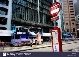 siege social hsbc le tram passant la banque hsbc siège social edinburgh tower à