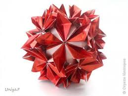 Master Class Kusudama Bellatrix Tutorial Photo Paper 1