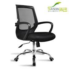 Tempur Pedic Office Chair by China Mesh Chair China Mesh Chair Shopping Guide At Alibaba Com