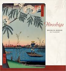 Patios Little River Sc Entertainment Calendar by 2017 Hiroshige Wall Calendar Hiroshige 9780764973024 Amazon Com