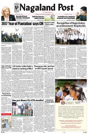Workforce Tile Saw 22500 by November 5 2016 By Nagaland Post Issuu