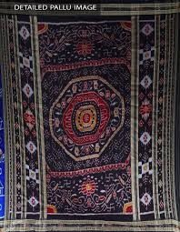 Online Shopping For Carpets by Traditional Blue Pure Sambalpuri Silk Saree For Online Shopping