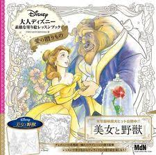 New ListingNEW Disney Famous Scene Coloring Book Adult Japan Beauty And The Beast