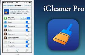 Best iPhone Cleaners to Clean iPhone Space for iOS 11 Upgrade