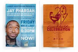 Event Poster Samples Jay Pharoah Show At Lisner 2017 Lunar New Year Celebration