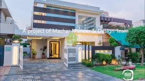 100 Designs Of Modern Houses House Design 10 Marla House YouTube