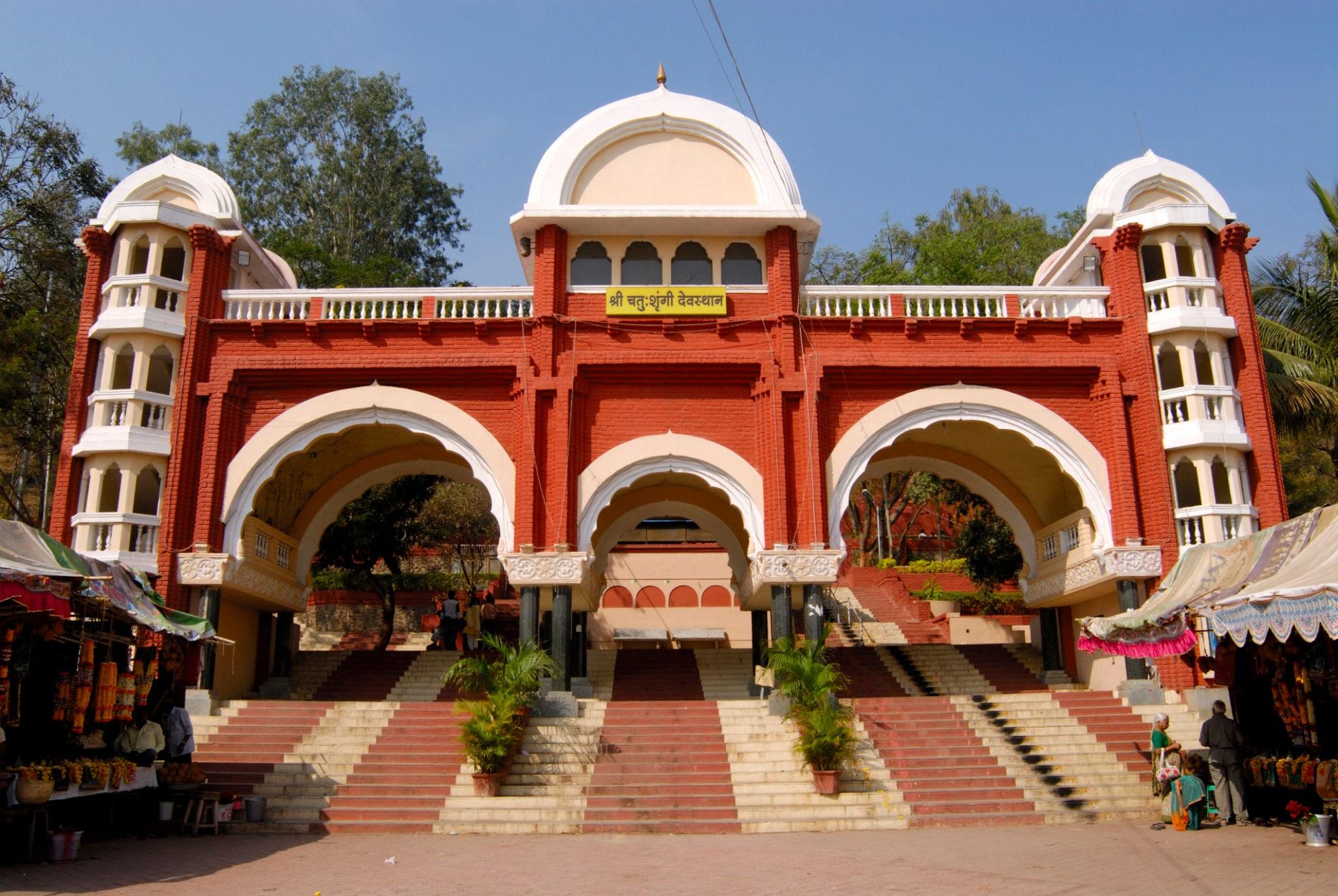 Chattushringi Mandir