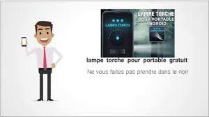 le torche pour portable samsung gratuit