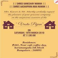 Wordings For Housewarminggriha Praveshvastushanti Ceremony In Vastu Puja Invitation