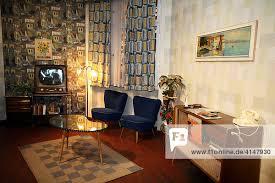 wohnzimmer aus den 50er jahren westdeutschland exponat aus