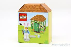 Lego.com Promo / Best Buy Ihome