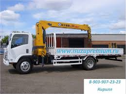 Truck Dealerss: Truck Dealers Philippines