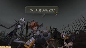 Halloween Town Sora by Re Chain Of Memories Hd Screenshots From Famitsu News