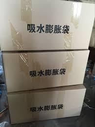 sac de inondation en gros pas cher jute toile de jute sacs d inondation d eau
