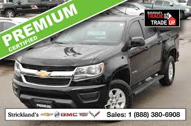 Brantford - Used Vehicles For Sale Sca Chevy Silverado Performance Trucks Ewald Chevrolet Buick 2010 Z71 Lifted Truck For Sale Youtube Chevrolets New Medium Duty Cabover Trucks Headed To Dealers Dealer Fort Walton Beach Preston Hood Ram San Gabriel Valley Pasadena Los New 2018 2500 For Sale Near Frederick Md Westside Car Houston For Sale 1990 Chevrolet 1500 Ss 454 Only 134k Miles Stk 11798w Blenheim Gmc A Cthamkent And Ridgetown In Oklahoma City Ok David Dealer Seattle Cars Bellevue Wa Dealers Perfect 2017 Back View