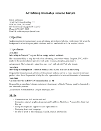 Resume For Internship Template Resumes College Students