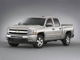 Used 2009 Chevrolet Silverado 1500 2HY 4X4 Truck For Sale In ...