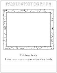 All About Me Coloring Page