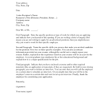 Resume Cover Letter Examples Unknown Recipient Resume Cover Letter