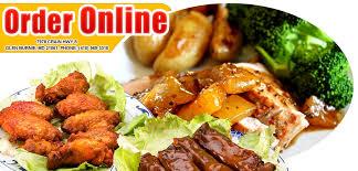 cuisine cooky fortune cooky restaurant order glen burnie md 21061