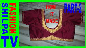 How To Make Designer Blouse At Home-13 (part-2) - YouTube Emejing Work From Home Fashion Design Jobs Contemporary Interior Learning Fashion Designing At Home Design How To Make Your Own Designer Saree Diy With American Designers Cool Hunting Make Button Machine By Cloth Footwear Shoe Uk The Process Photo Collection For You Dont Really Have Go College Or Any Other Fancy Expensive Luxury Ideas In A Neighbors House Sims Freeplay 14 How To Make Saree Kuchulatest Design 04 Tutorial Learn Blouse Youtube