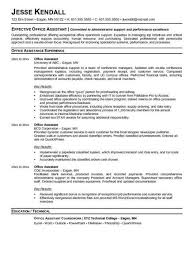 Cover Letter For Front Desk Officer by 25 Unique Front Office Jobs Ideas On Pinterest Front Office