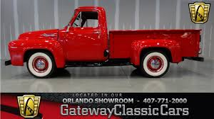 1954 Ford F250 Gateway Classic Cars Orlando - YouTube 2010 Freightliner Columbia Sleeper Semi Truck Tampa Florida 1996 Dump For Sale Plus Trucks In Orlando Debary Used Dealer Miami Panama Central Sasgrapple For Sale Youtube Isuzu Fl On Buyllsearch New And Commercial Sales Parts Service Repair Ud Kona Dog Food Story Franchise Of Truckland Spokane Wa Cars Isuzu Box Van Truck For Sale 1136