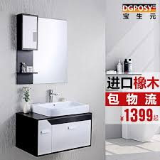 germany dgposy modern minimalist wall cabinet oak bathroom cabinet