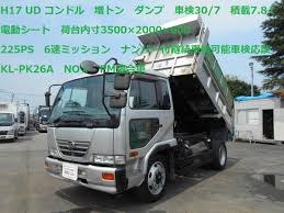TRUCK-BANK.com - Japanese Used 61 Truck - UD TRUCKS CONDOR KL-PK26A ... Ud Flyer From Email Allquip Water Trucks Ud 2300lp Cars For Sale 2000nissanud80volumebodywwwapprovedautocoza Approved Auto Automartlk Registered Used Nissan Lorry At Colombo Lovely Cd48 Powder Truck Sale Japan Enthill 3300 Truckbankcom Japanese 51 Trucks Condor Bdgmk36c 1997 Udnissan Ud1800 Axle Assembly For Sale 358467 Box Cars Contact Us Vcv Newcastle Bus