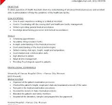 Sample Resume For Teacher Applicant In The Philippines Teachers Teaching Assistant X R