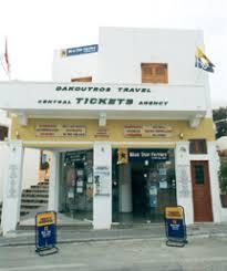 Dakoutros Travel Agency In Fira Santorini Greece