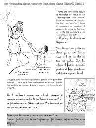 Aristochats 40 Films Danimation Coloriages à Imprimer