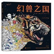 Popular Bulk Coloring Books Buy Cheap Lots