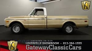 1968 Chevrolet C10 Pickup - Louisville Showroom - Stock # 1500 - YouTube Truck Accsories Store In Louisville Ky Fiberglass Soft Rollup Hard Foldup We Offer Buick And Gmc Vehicles At Our Bowling Green Dealership Uebelhor Sons Chevrolet In Jasper Evansville Cc Equipment 1968 C10 Pickup Showroom Stock 1500 Youtube Ford Service Department Automotive Byerly Belmor Announces 2nd Annual I Did My Dutynow Drive Heavy Duty Used Cars For Sale Ccinnati Columbus Dayton