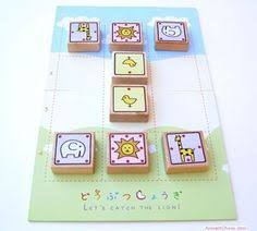 Lets Catch The Lion Simplified Shogi Japanese Chess Game For Children