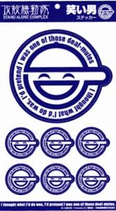 Ghost In The Shell SAC Laughing Man Stickers