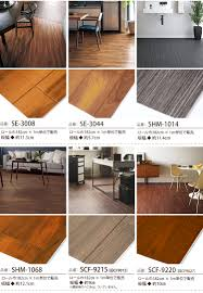 For Exclusive Use Of The Sample Grain Wood Series Color That A Cushion Floor Has Dark