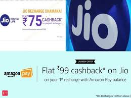 Reliance Jio Recharge: Amazon, Paytm, Flipkart Offer Cashback Of Up ... Jbl Pulse 3 Waterproof Portable Bluetooth Speaker For 150 Amazonin Prime Day 2019 T450 On Ear Wired Headphones With Mic Black Lenovo Employee Pricing What A Joke Notebookreview Shopuob Inspiring You With Your Favourite Deals Noon Coupon Code Extra 20 Off G1 August August2019 Promos Sale Bqsg Bargainqueen Create A Pro Website Philippines Official Jblph Instagram Profile Picdeer Pin By Dont Pay On Coupons And Offers Codes Shopping Paytm Mall Promo 100 Cashback Aug 2526