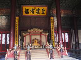 Inside The Hall Of Preserved Harmony