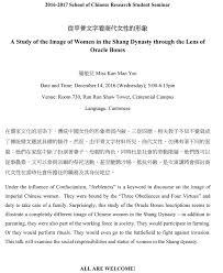 modification si鑒e social association events of of hong kong