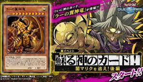 Sorcerer Of Dark Magic Deck 2015 by Dark Magician Combo Deck Recipe Yugioh Duel Links Gamea